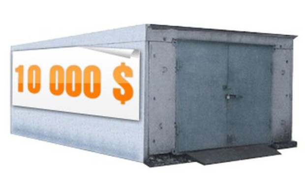 Самые дорогие в Украине гаражи продаются в Киеве