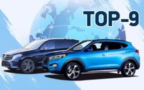 Самые популярные в мире машины 2018 года