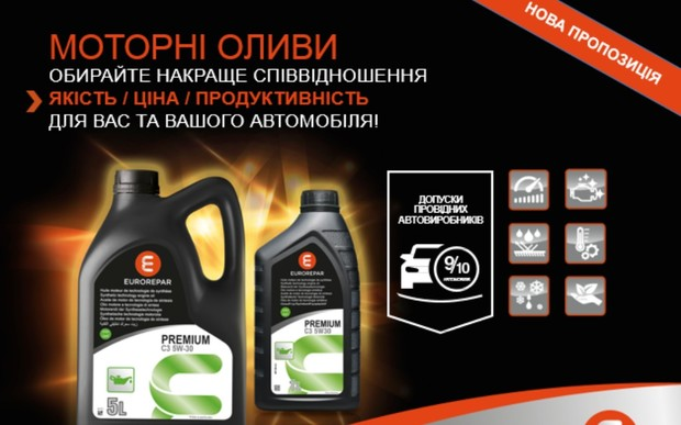 Сервисная акция для Peugeot: Замена масла на авторизованной сервисной станции -от 1000 грн