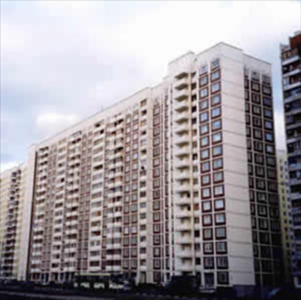 Севастополь: недвижимость и земля