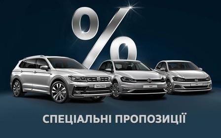 Шановні пані та панове! - Акційний період спеціального ціноутворення на автомобілі Volkswagen продовжено  до 31.05.2019 включно!
