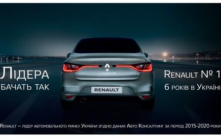 Шостий рік поспіль компанія Renault в Україні - лідер автомобільного ринку
