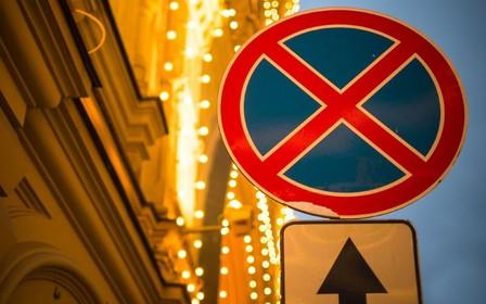 Штрафовать за неправильную парковку в Киеве начнут... скоро. Когда наймут и обучат инспекторов
