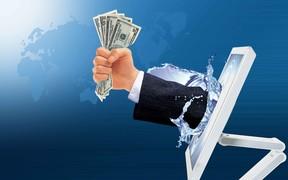 Штрафы ГАИ можно оплатить онлайн