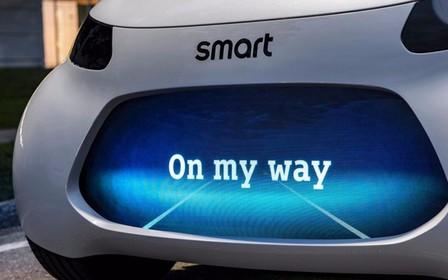 Smart представит во Франкфурте новый городской компакт