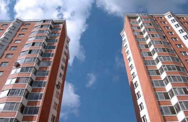 Снижение цен на жилую недвижимость