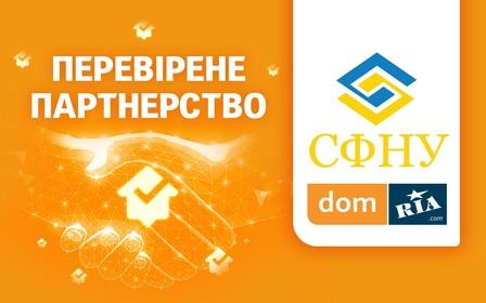 Спілка фахівців з нерухомості України і DOM.RIA об'єдналися заради перевіреного майбутнього