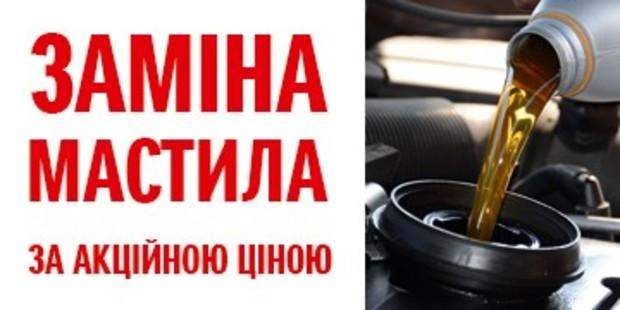 Специальна цена на замену масла в двигателе негарантийных автомобилей Suzuki в «ВиДи Гранд» на Кольцевой