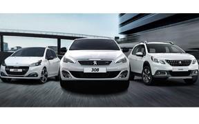 Спеціальна пропозиція на авто 2018 року: придбайте свій Peugeot за вигідною ціною