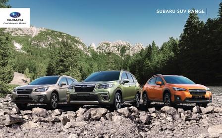 Спеціальна пропозиція на увесь модельний ряд Subaru