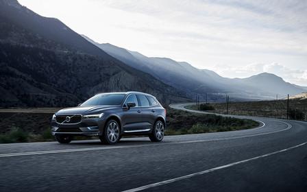 «Спеціальна пропозиція на Volvo XC60»