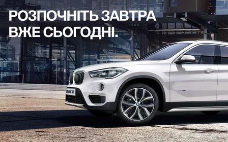 «Спеціальні пропозиції на автомобілі BMW X1.»