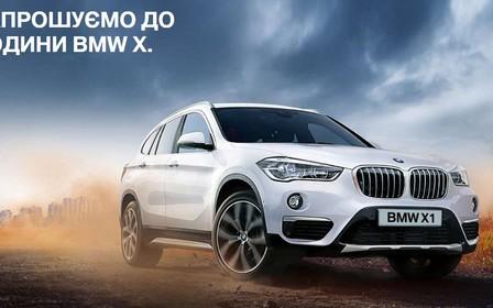 Спеціальні пропозиції на автомобілі BMW X1.