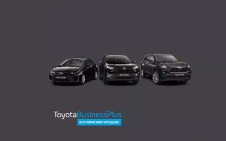 Спеціальні умови придбання Toyota для бізнесу