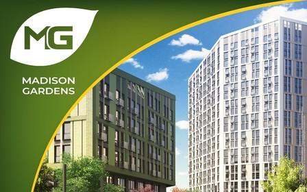 Спеціальна пропозиція 50%/50% на квартири у ЖК Madison Gardens