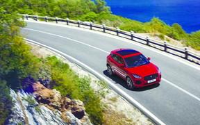 «Специальное предложение на Jaguar E-Pace»