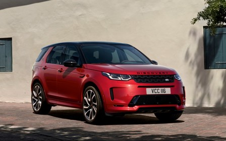 Специальное предложение на Land Rover Discovery Sport
