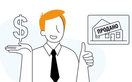 Способы продать квартиру дороже