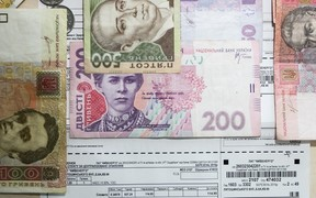 Стали известны новые тарифы на тепло для Киева