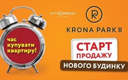 Старт продаж квартир в новом доме ЖК Krona Park II