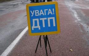Статистика ДТП. На бумаге украинцы стали «биться» реже