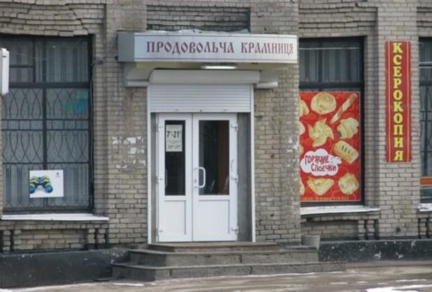 Стоимость торговых помещений в Киеве стабилизировалась