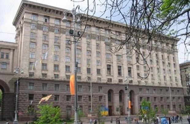 Столице вернули 30 тыс. кв. м недвижимости