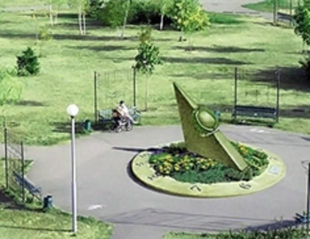 Столичный парк Молодежный украсили солнечными часами