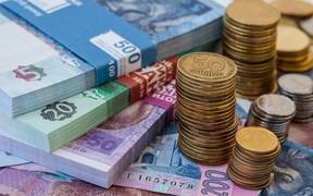 Субсидий будут лишать за долги более 340 грн
