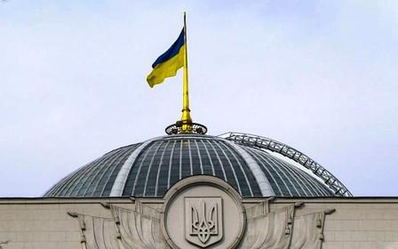 Судьбу «евроблях» и растаможки Верховная Рада может решить 8 ноября