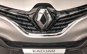 Супер предложение на Renault Kadjar 699 000 грн.