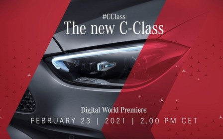 Світова прем'єра абсолютно нового Mercedes-Benz C-Class