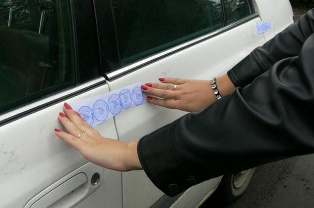 По номеру авто определить владельца