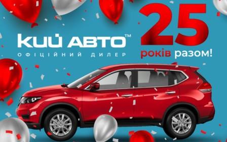Святкова пропозиція на придбання нового Nissan в Кий Авто