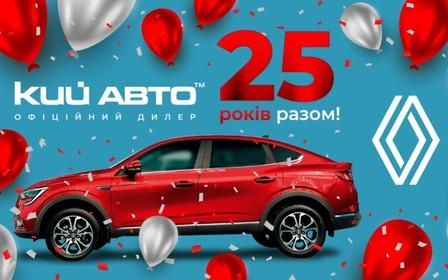Святкова пропозиція на придбання нового Renault в Кий Авто