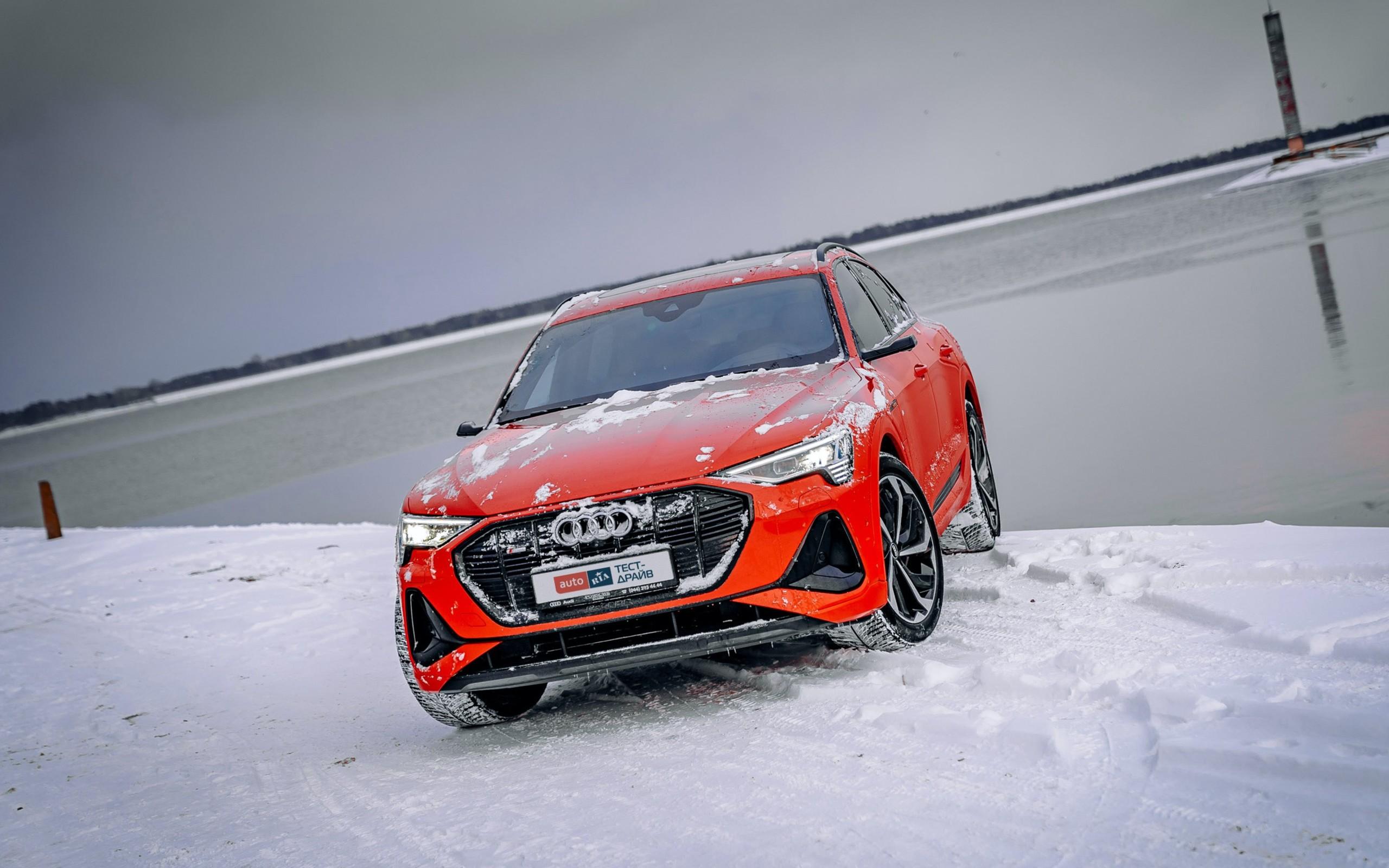 Тест-драйв Audi e-tron Sportback: Генератор приключений