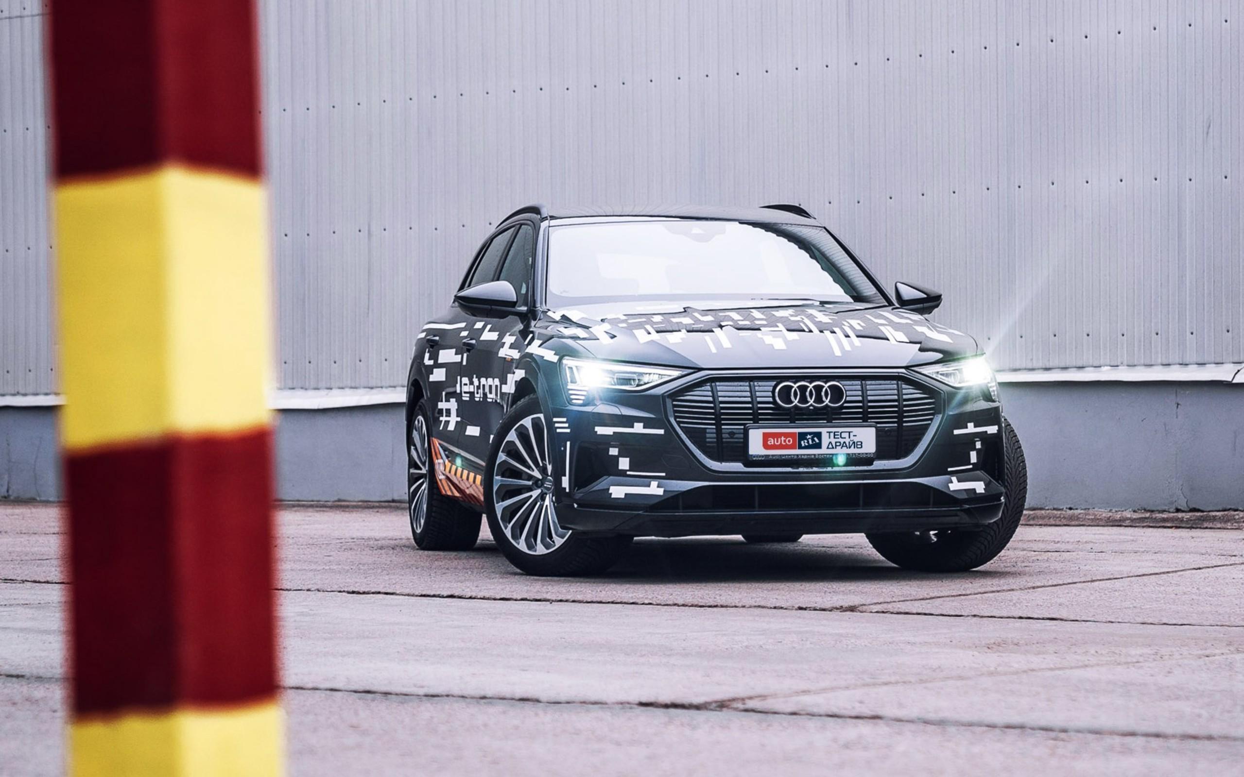 Тест-драйв Audi e-tron. Жандарм и инопланетяне
