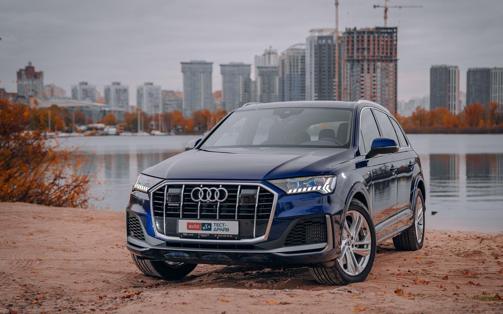 Audi Q7: Про витримку та дозрівання