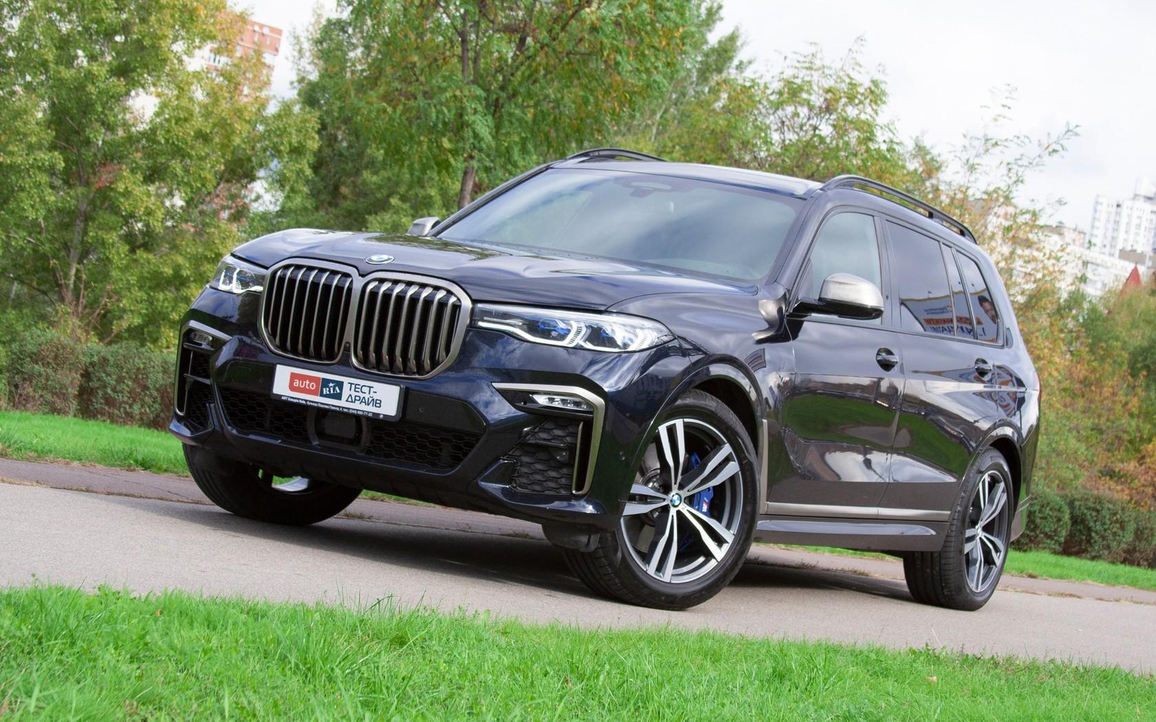 BMW X7: Большой авторитет
