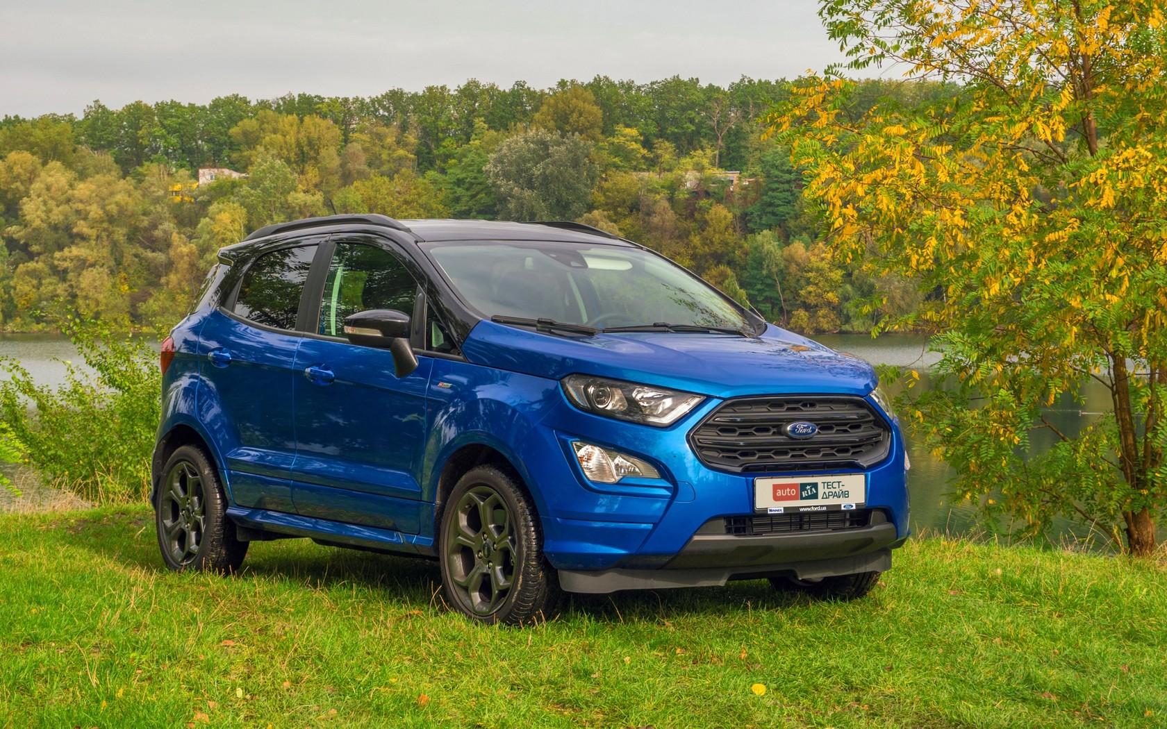 Ford EcoSport ST-Line: Стильный малый