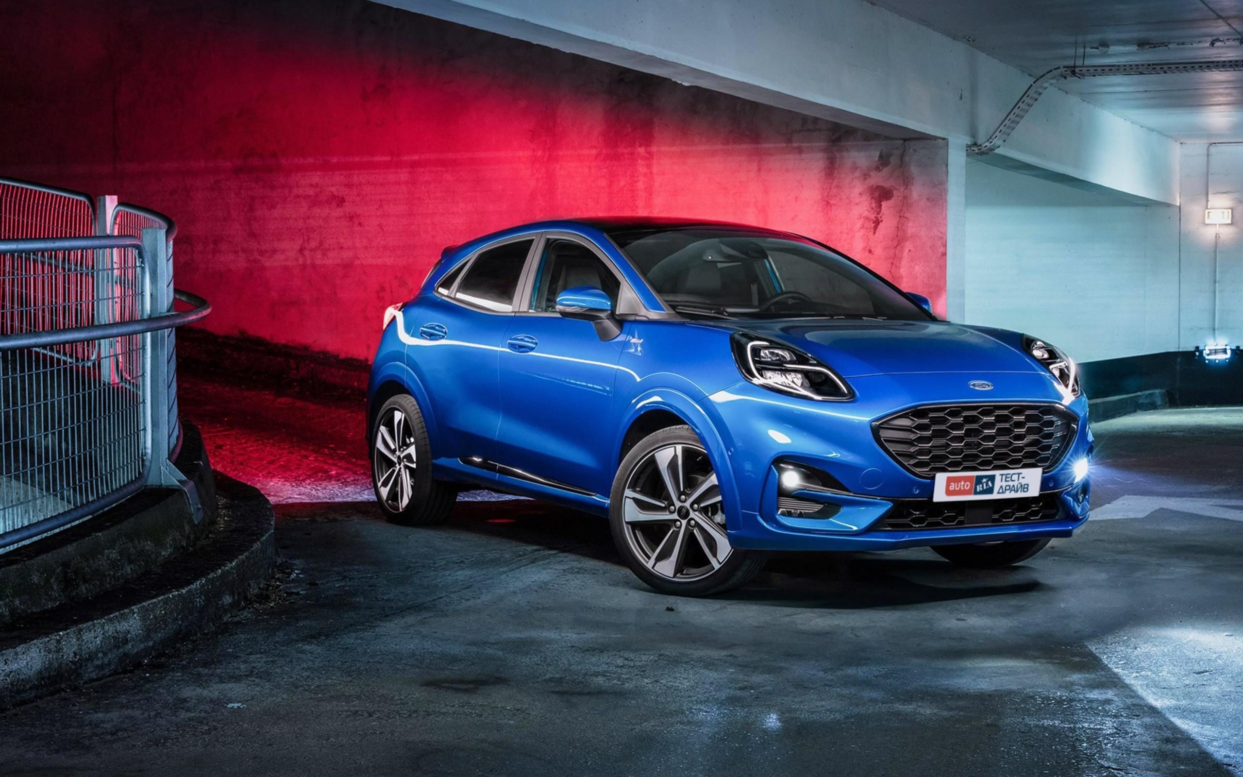 Тест-драйв Ford Puma: купе дало потомство
