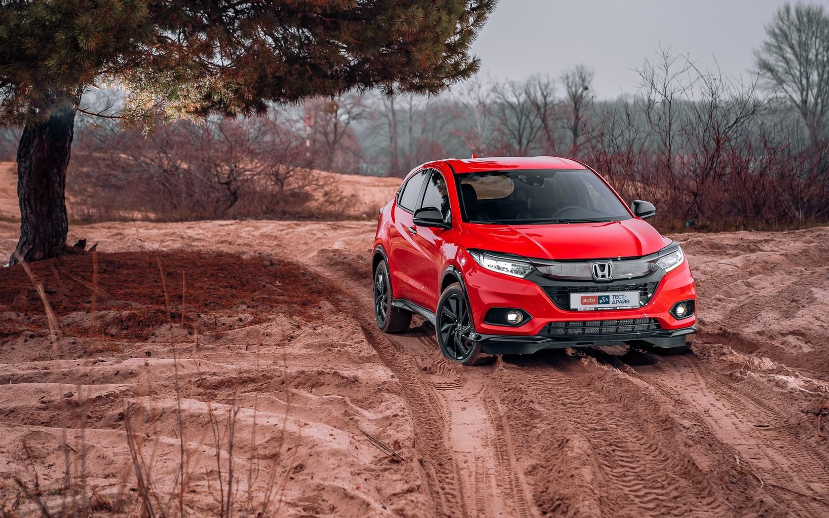 Honda HR-V Sport: второе дыхание