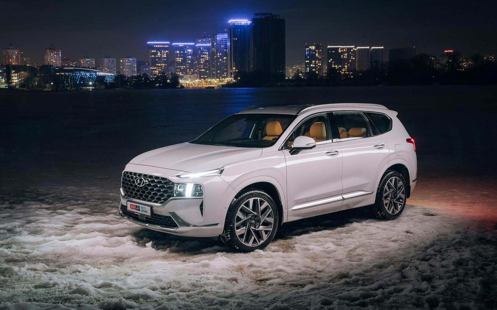Hyundai Santa Fe: не прячьте ваши денежки
