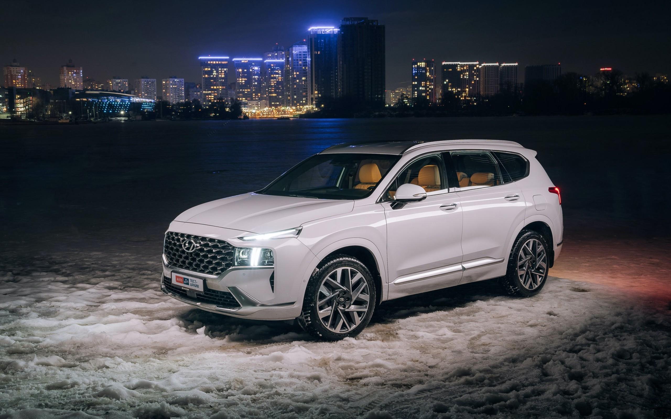 Тест-драйв Hyundai Santa Fe: Не прячьте ваши денежки