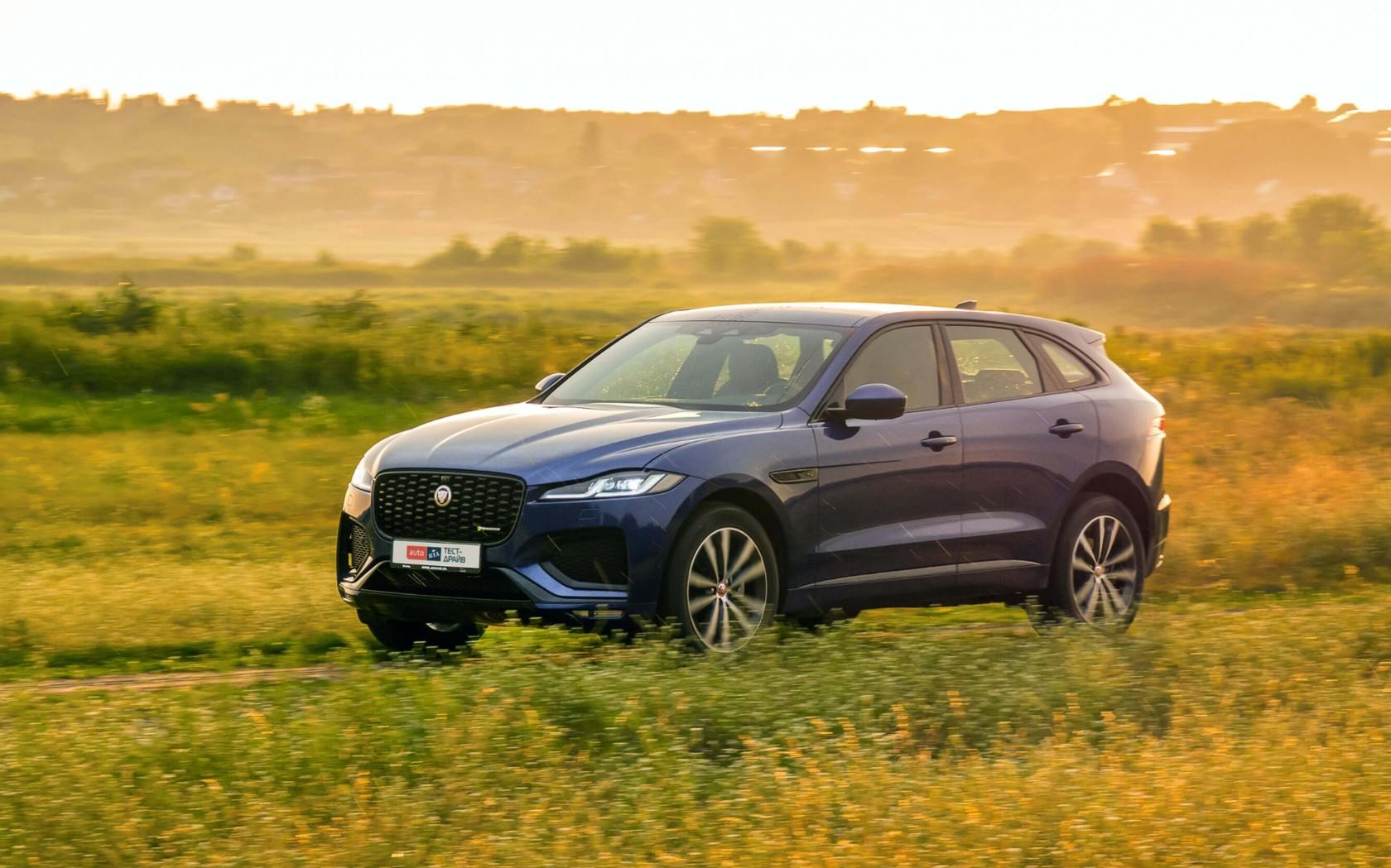Jaguar F-Pace: спортивний універсал для поганих доріг