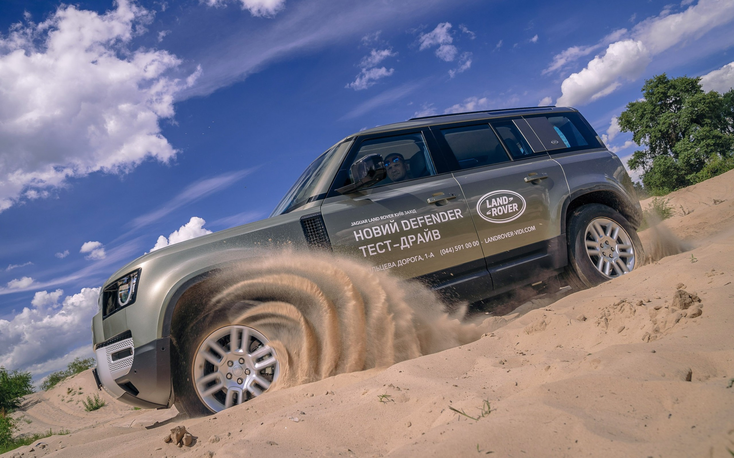 Тест-драйв Land Rover Defender 110. Лишилося тільки ім'я?