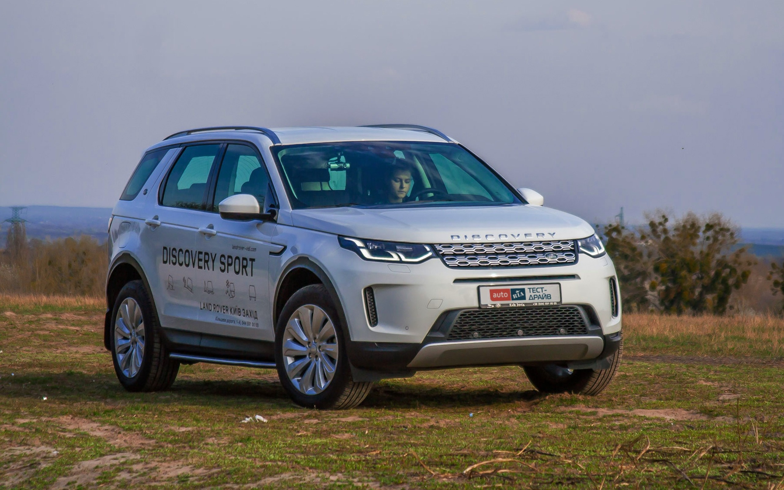 Тест-драйв Land Rover Discovery Sport. Кросівки для бездоріжжя
