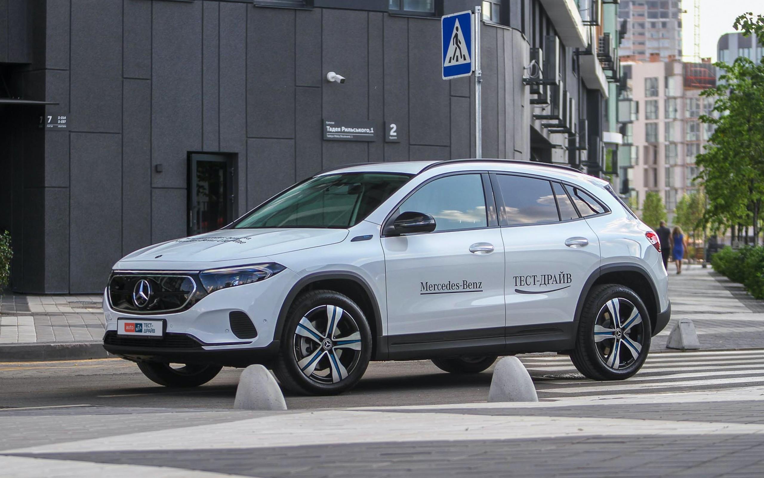 Тест-драйв Mercedes EQA: энергопотребление класса А