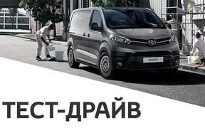 Тест-драйв нового Toyota Proace Verso