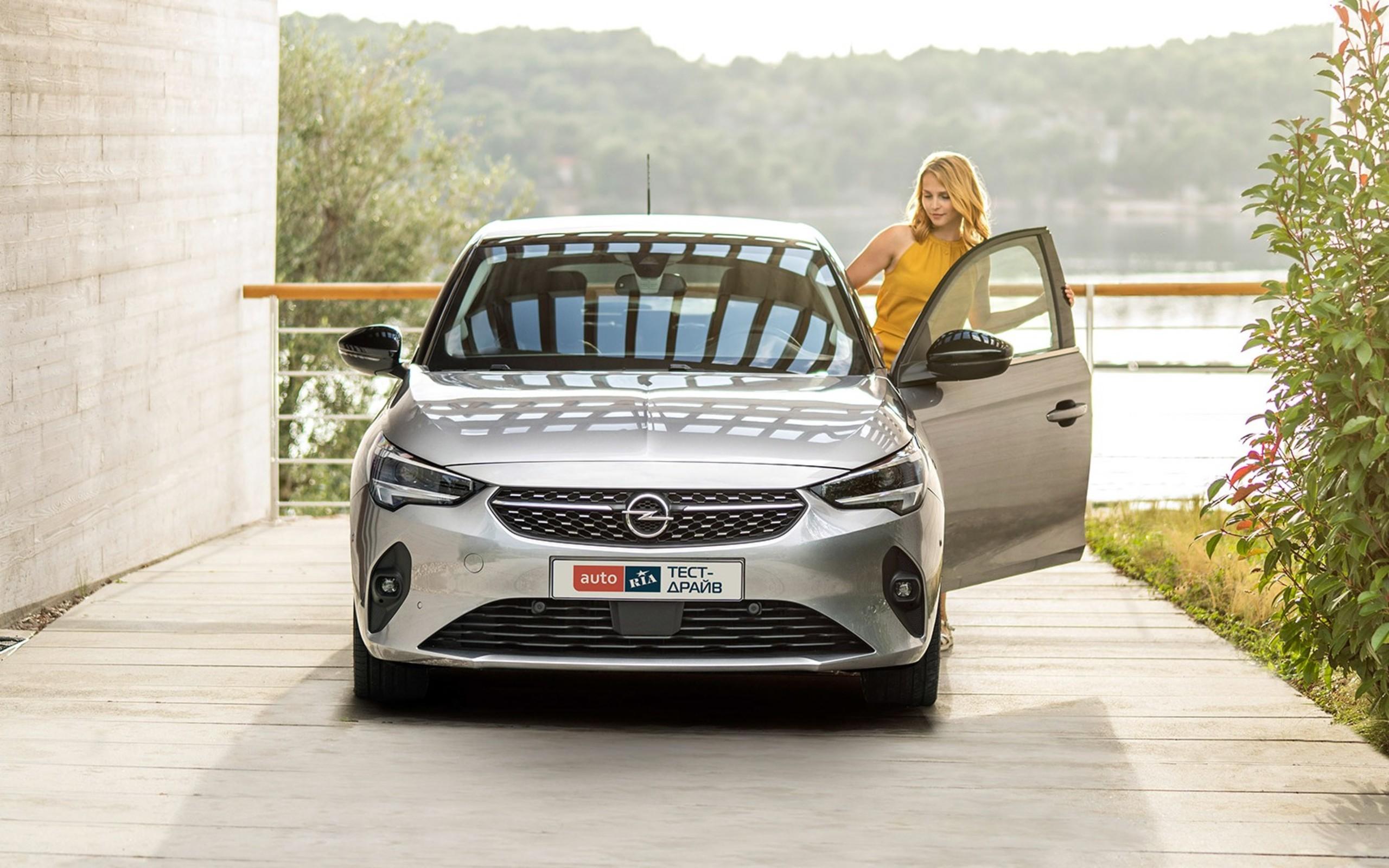 Opel Corsa F: Немецкий перевод